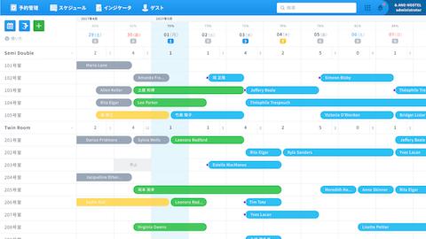 予約をカレンダー表示